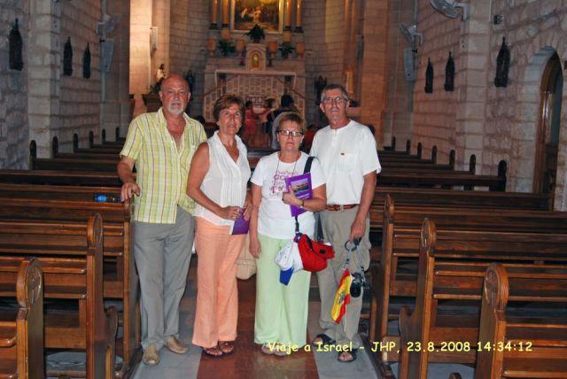 Iglesia en Cana de Galilea en Israel