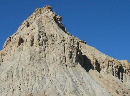montaña eroxionada