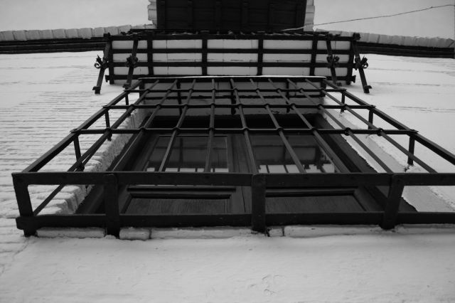 Reja en la casa del Torreón