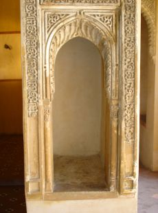 Palacio de dar-al-horra, hornacina