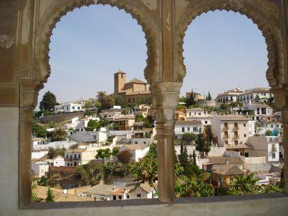 Palacio de dar-al-horra, vista desde el interior