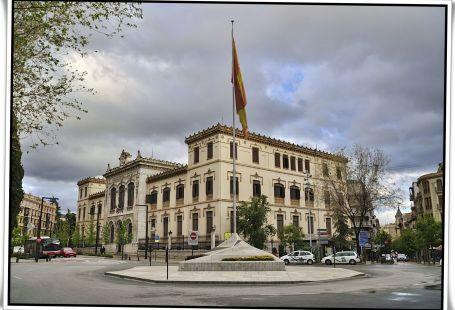 Instituto Padre Suarez