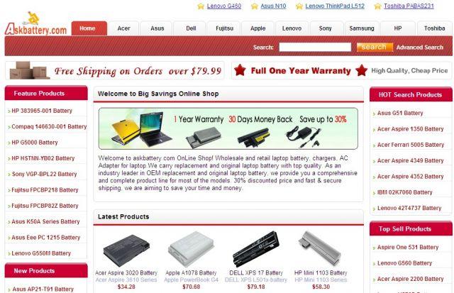 www.askbattery.com