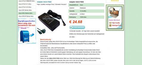 Sony PCGA-BP51