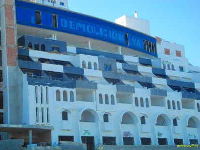 Hotel del Algarrobico de Carboneras