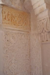 Interior Torreón Gabia