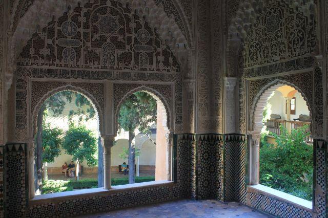 Ojos de la Alhambra
